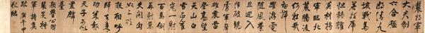 17、临颜真卿裴将军诗卷_副本.jpg