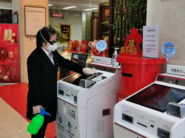 凝心聚力,责任担当,敏捷反应,多措并举 中国银行上海市分行全力驰援保障金融服务