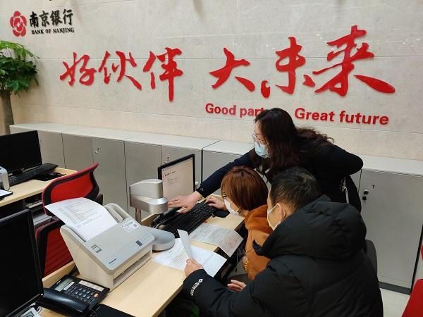 疫情无情人有情 金融使命勇担当 南京银行上海分行与你共抗疫情 温暖同行