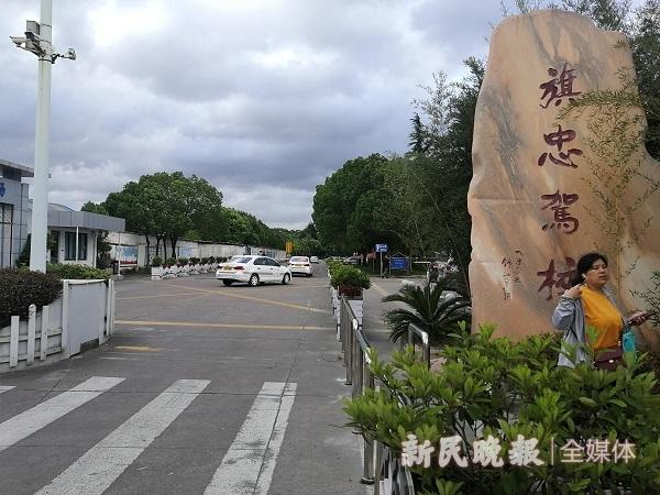 """新民晚报:驾校""""李鬼""""合同猫腻"""